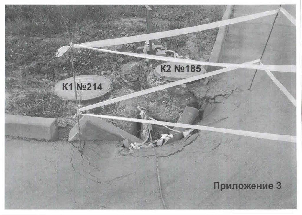 ТЗ на ремонт колодцев4